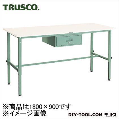 トラスコ 軽量高さ調整作業台1段引出し付ポリ天板 1800×900 AEM1809F1