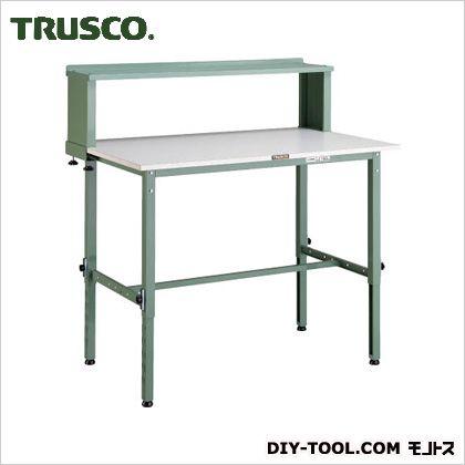 トラスコ 軽量高さ調整作業台上棚付ポリ天板 1200×750 AEM1200YURB