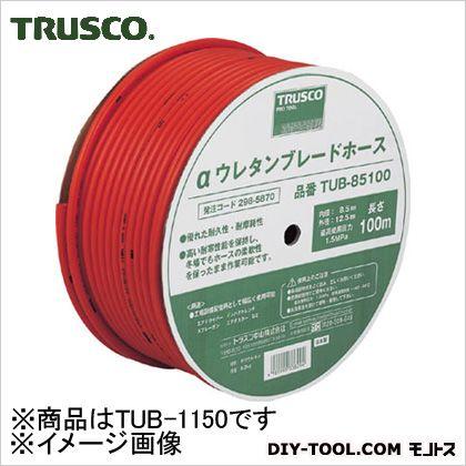 トラスコ αウレタンブレードホース ドラム巻 11×16mm 50m TUB1150