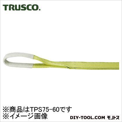 トラスコ(TRUSCO) ポリエステルスリングJIS3等級両端アイ形75mmX6.0m 447 x 210 x 86 mm TPS75-60