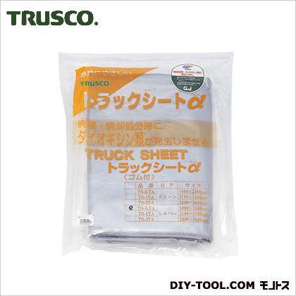 トラスコ トラックシートα2トン用 銀 TS2TA