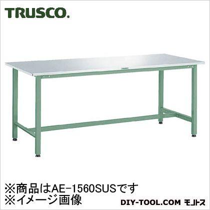 トラスコ 軽量作業台ステン張 1504×604×740 AE1560SUS