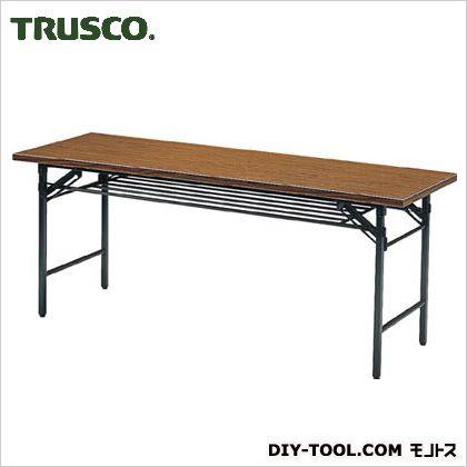 TRUSCO 折りたたみ会議テーブル1800X450XH700チーク 1845
