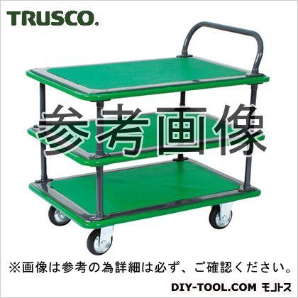 TRUSCO ハイグレード運搬車3段片袖型740X460 105EBN