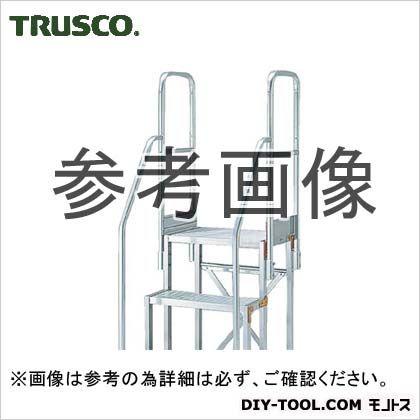 トラスコ(TRUSCO) 作業台用階段両手すりTSF-51015用 TSF-TE9