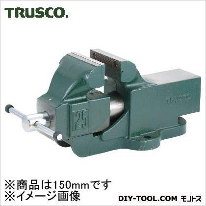 トラスコ(TRUSCO) アプライトバイス150mm 525 x 242 x 305 mm RV150N