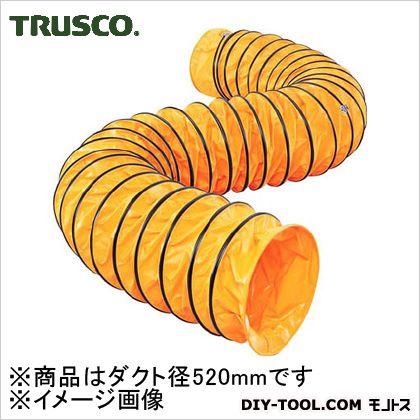 トラスコ フレキシブルダクト 適応口径540絞紐付標準型 φ520×5 RFD520S