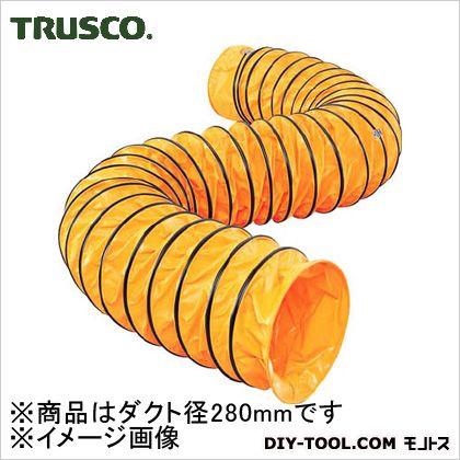 トラスコ フレキシブルダクト 適応口径300絞紐付標準型 φ280×5 RFD280S