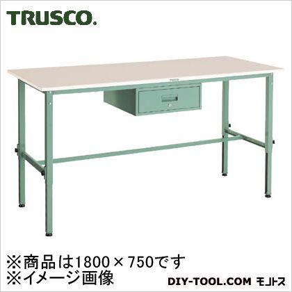 トラスコ 軽量高さ調整作業台1段引出付リノ天板 1800×750 RAEM1800F1
