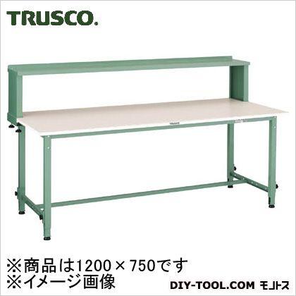 トラスコ 軽量高さ調整作業台上棚付リノ天板 1200×750 RAEM1200YURB