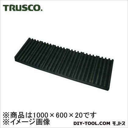 トラスコ 防振パット 20×600×1000 OHL20600
