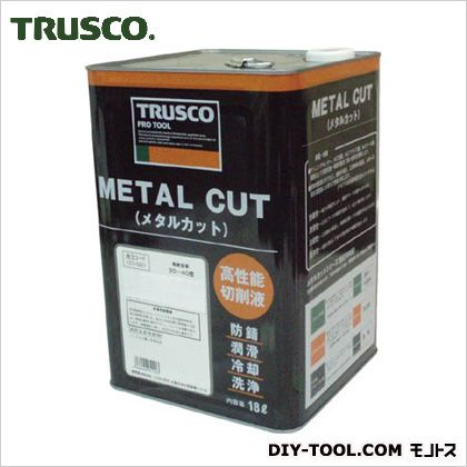トラスコ(TRUSCO) メタルカットケミカルソリューション型18L 250 x 245 x 357 mm MC80C
