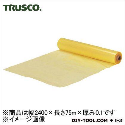 トラスコ ゼラスト防錆フィルム 厚み0.1×2400w×75m TZF2400S 1袋(100枚)