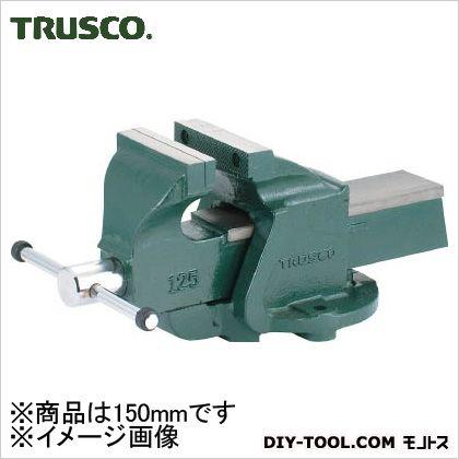 トラスコ リードバイス 口幅150mm LV150N