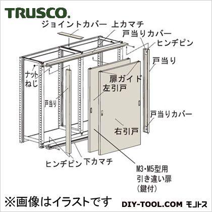 トラスコ M3型中量棚用引違い戸扉付間口1800用  Kmm66