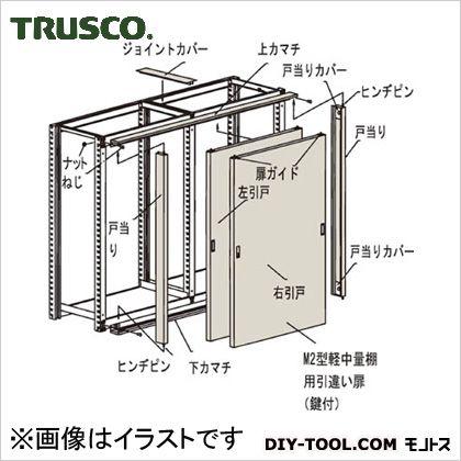 トラスコ m2軽中量棚用引違い戸扉付間口1800用  Km266
