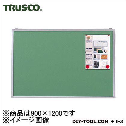 トラスコ エコロジークロス掲示板 グリーン 900×1200 (KE34SGm)