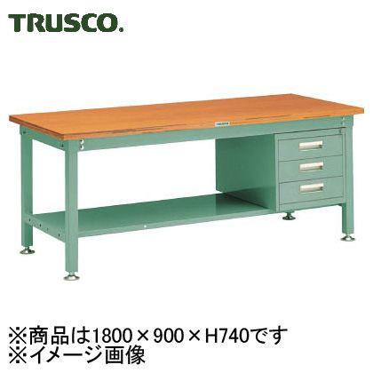 トラスコ(TRUSCO) HW型作業台1800X900XH7403段引出付緑 GN HW-1809D3