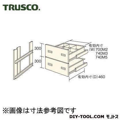 トラスコ 中量棚m2用深型2段引出し  Hm26002