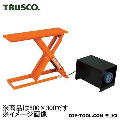 トラスコ(TRUSCO) スリムリフト250kg電動油圧式800X300 HLE-25-3008