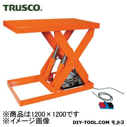 トラスコ 油圧テーブルリフト積載 1000kg1200×1200 HDL1001212