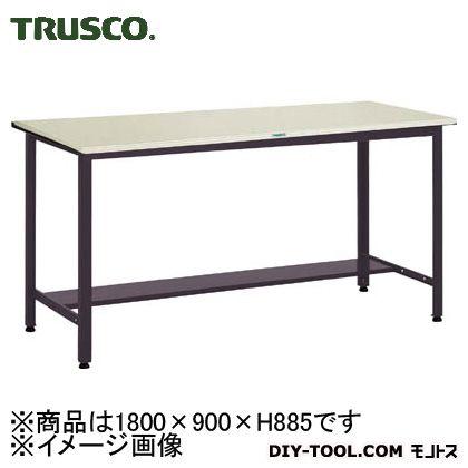 HAEWS型立作業台1800X900XH885 HAEWS-1890 トラスコ(TRUSCO)