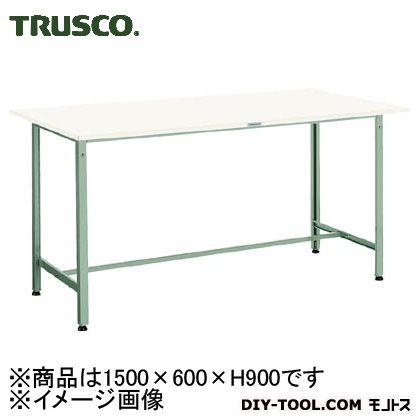トラスコ 軽量立作業台ポリ天板 300kg 1500×600×900 HAE1560