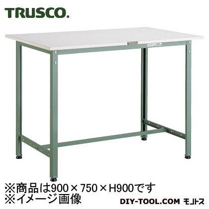 トラスコ 軽量立作業台ポリ天板 300kg 900×750×900 HAE0975
