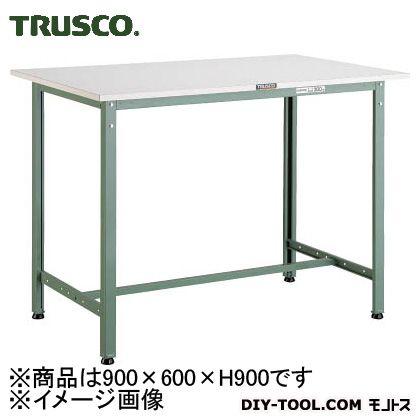 トラスコ 軽量立作業台ポリ天板 300kg 900×600×900 HAE0960