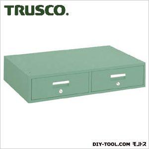 トラスコ(TRUSCO) 作業台用引出2列グリーン 540 x 900 x 200 mm FL-2