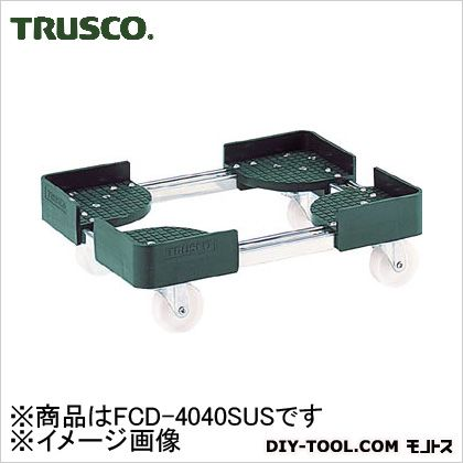 TRUSCO 伸縮式コンテナ台車内寸400-500X400-500SUS製 FCD-4040SUS
