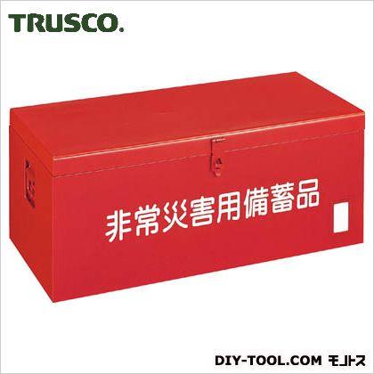 トラスコ 非常災害用備蓄品箱 W900×D420×H370 FB9000