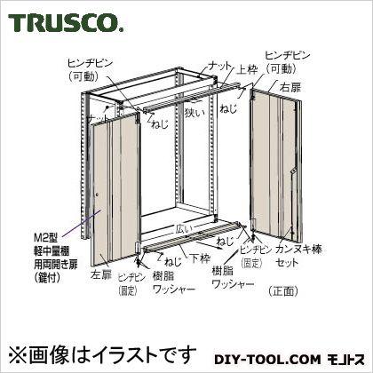 トラスコ m2型軽中量棚用扉間口1800用  Dm266DX