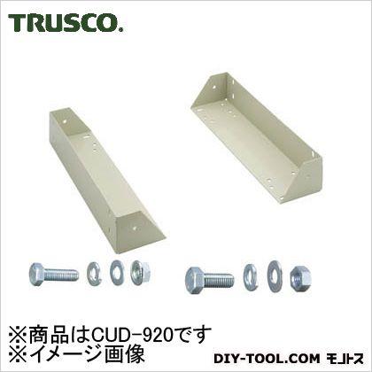トラスコ M型中量棚キャスターベースユニット奥行920用  CUD920
