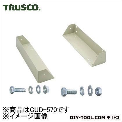 トラスコ M型中量棚キャスターベースユニット奥行570用  CUD570