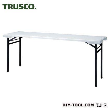 トラスコ(TRUSCO) ブローテーブル1800X500XH700下棚無 1820 x 520 x 60 mm TPET1850N