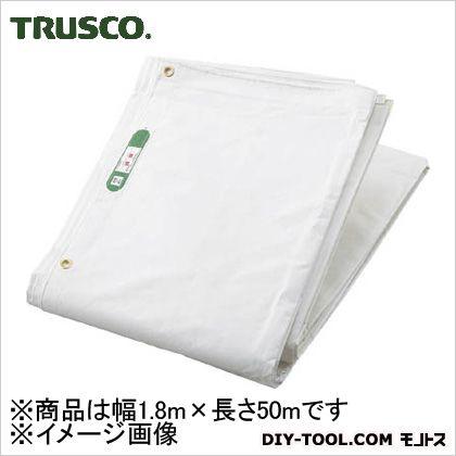 トラスコ 防炎シート建築工事養生用 1.85m×50m GBSR