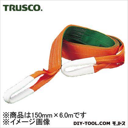 トラスコ ベルトスリングベルト 幅150mm全長6.0m G15060