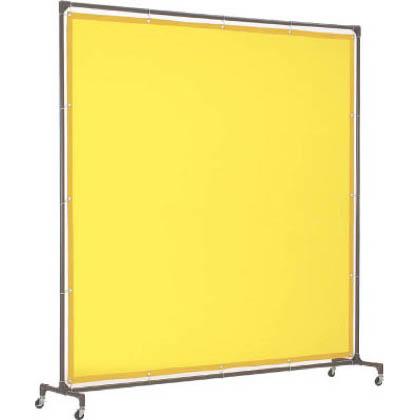 トラスコ 溶接遮光フェンス2020型単体 黄 YFAY