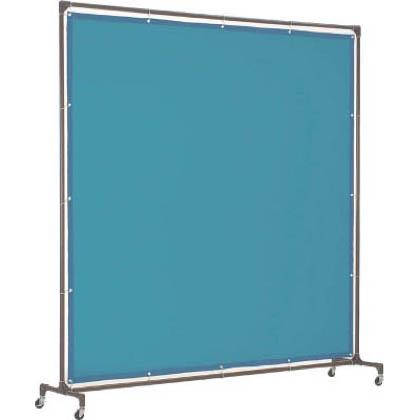 トラスコ(TRUSCO) 溶接遮光フェンス2020型単体青 YFA-B