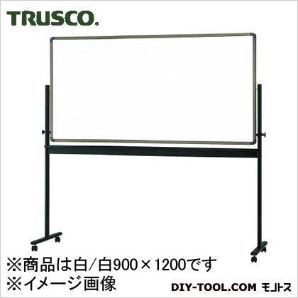 トラスコ 回転ボード(無地・両面仕様・ホーロー製ホワイトボード) 白/白 900×1200 YBR314(YBR-314