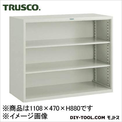 トラスコ オープン保管庫 1108×470×H880 WUH80K