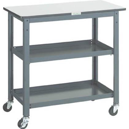 トラスコ 作業台補助テーブルワゴン  WHT-4590H