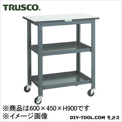 トラスコ(TRUSCO) WHT型作業台補助テーブルワゴン600X450XH900 WHT-4560H