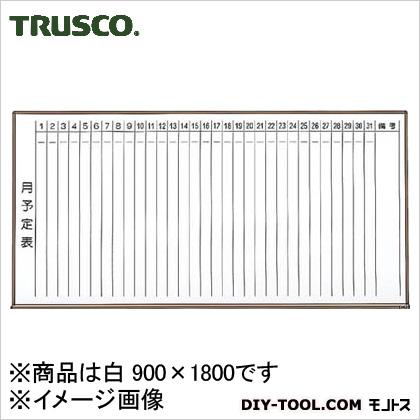 トラスコ スチール製ホワイトボード(月予定表・縦書き) 白 900×1800 WGL202S(WGL-202S