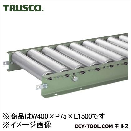トラスコ(TRUSCO) スチールローラーコンベヤΦ57W400XP75XL1500 VR-5714-400-75-1500