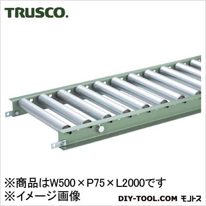 トラスコ(TRUSCO) スチールローラーコンベヤΦ38W500XP75XL2000 VR-3812-500-75-2000