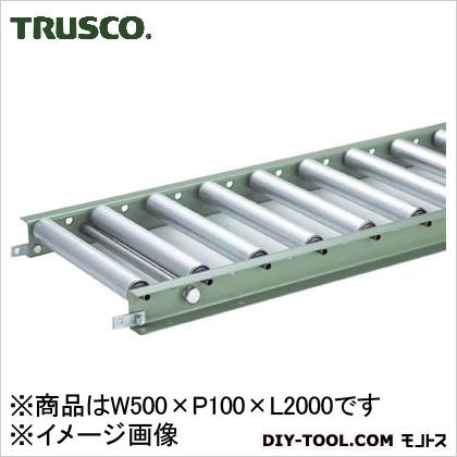 トラスコ(TRUSCO) スチールローラーコンベヤΦ38W500XP100XL2000 VR-3812-500-100-2000
