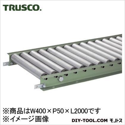 トラスコ(TRUSCO) スチールローラーコンベヤΦ38W400XP50XL2000 VR-3812-400-50-2000