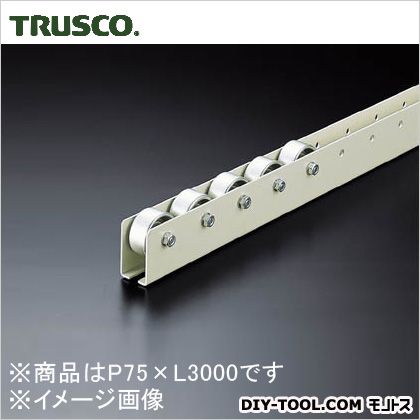 TRUSCO ホイールコンベヤプレス製Φ40X20P75XL3000 V-40T-75-3000